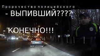 Пьяный директор автошколы обманул Полицию.