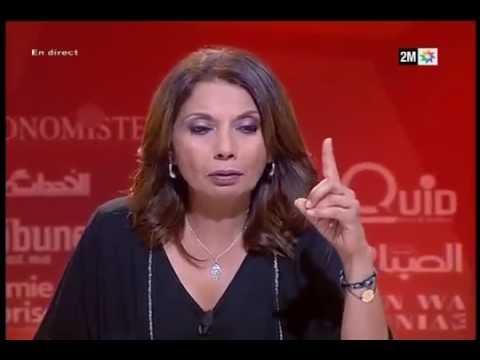 Confidences de presse : Najat M'jid