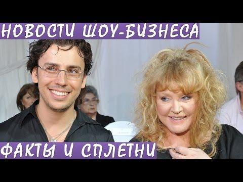 Максим Галкин пародист, телеведущий, актер, певец