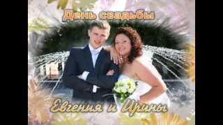 Свадебный клип снятый за 10 минут в 2010 году