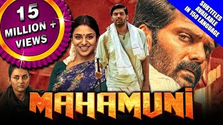 Mahamuni (Magamuni) ២០២១ ភាពយន្តថ្មីហិណ្ឌូឌ្រីមបាលីដែលចេញថ្មី | Arya, Indhuja Ravichandran, Mahima Nambiar