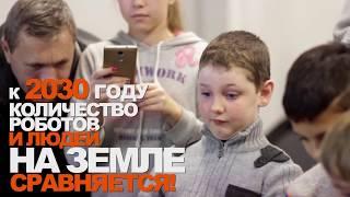 Компьютерное образование для детей в Кривом Роге