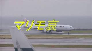★マリモ哀歌(美空ひばり)