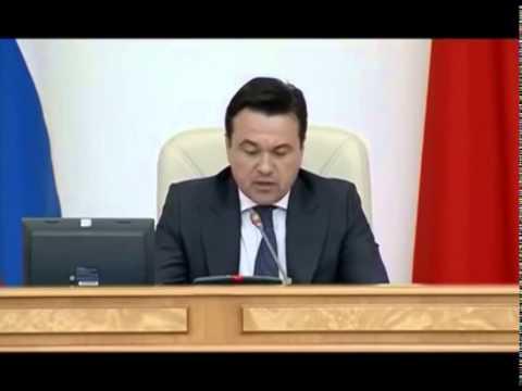 Видное - официальный сайт администрации городского
