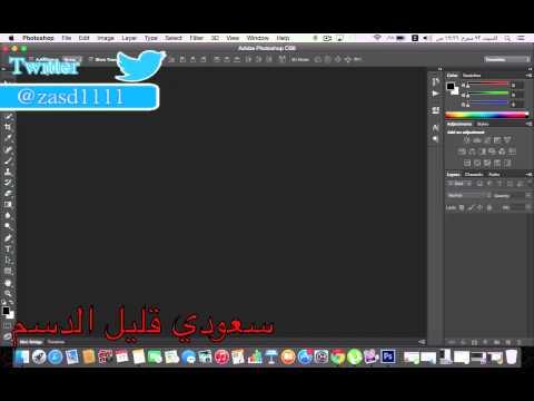 حل مشكل إنقلاب حروف اللغة العربية في الفوتوشوب cs 6