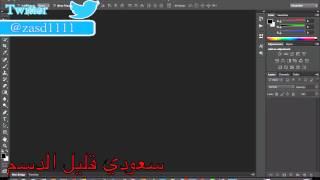 حل مشكلة تقطع حروف اللغة العربية في الفوثوشوب photoshop cs6 للماك