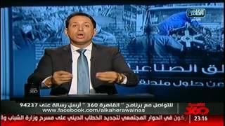 أحمد سالم: إيه الحكمة ان العامل يضيع عمره ودخله فى المواصلات !