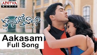 Aakasam Full Song II Kalusukovalani Movie II Uday Kiran