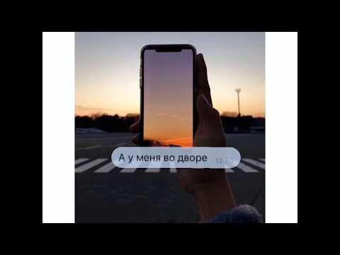 Надписи в виде сообщений платно в Video Star