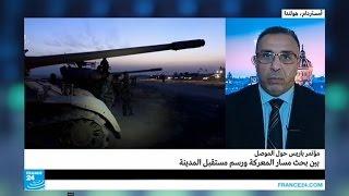 مؤتمر باريس حول الموصل: بين بحث مسار المعركة ورسم مستقبل المدينة