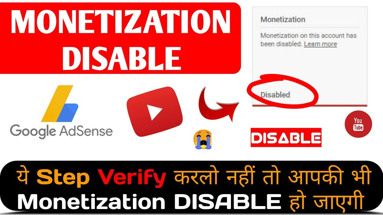 YOUTUBE Update | Monetization Disable | ADSENSE Verification Process Change | How to Re- Verify
