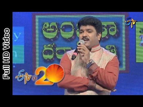 Sivareddy Jabardasth Performance - Comedy in Eluru ETV @ 20 Celebrations
