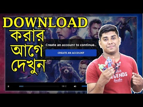 Avengers Endgame Download? Do Not Download Avengers End Game Movie Witho...