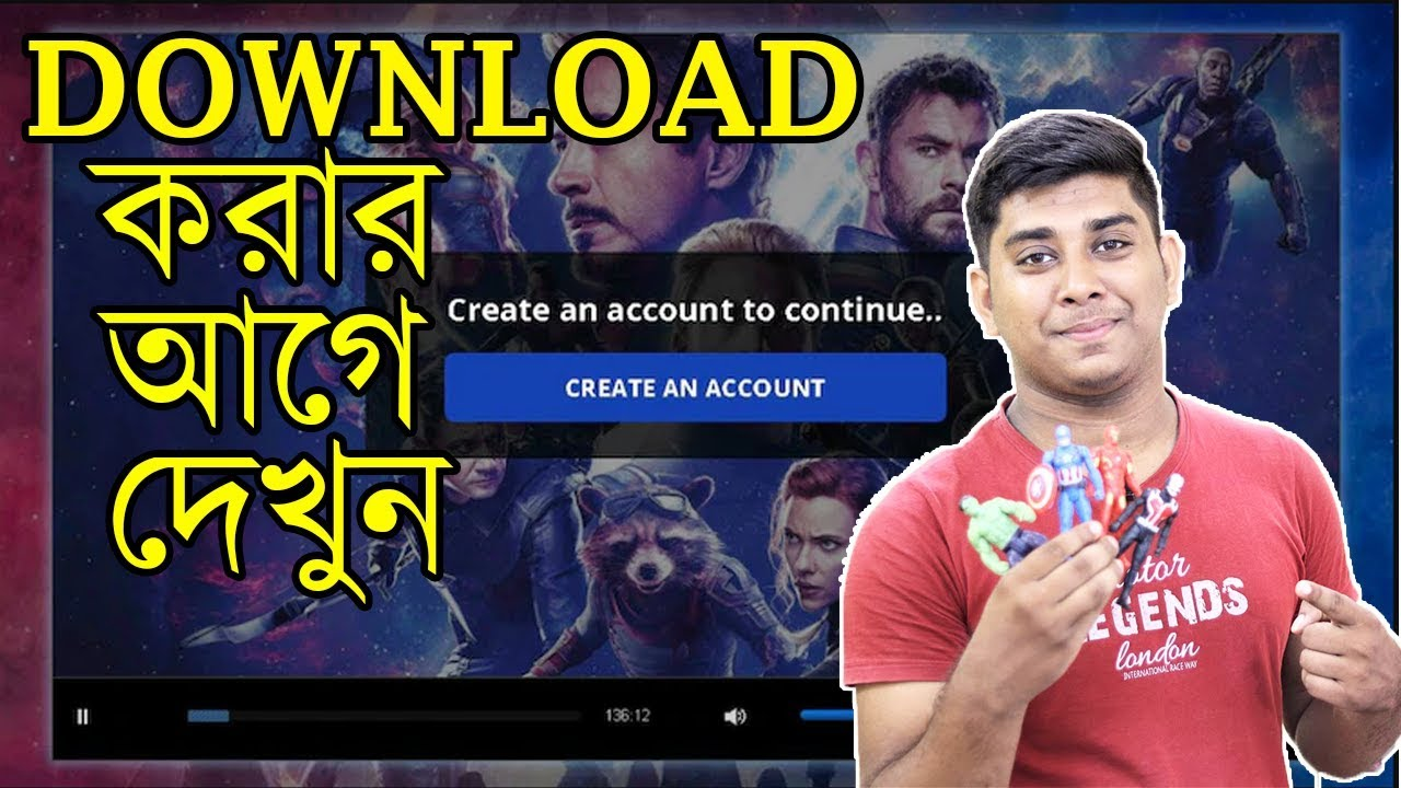 Download Avengers Endgame Download? Do Not Download Avengers End Game Movie Without Watching This Video