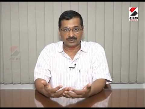 Arvind Kejriwal speaks on Gujarat liquor usage