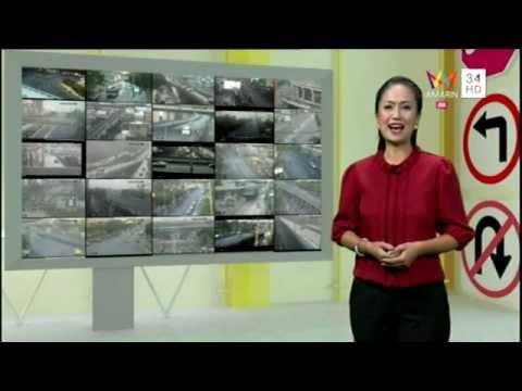 กูรูจราจร by PostTV วันที่ 4 มี.ค.58 เวลา 06.55-07.00 น. ทาง AMARIN TVHD ช่อง34/44