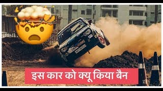 MARUTI SUZUKI NEXA IGNIS | IGNIS LOUDEST EXHAUST 🤯 | IGNIS FULL MODIFIED | ONLY 1 IN INDIA 🔥🔥 I