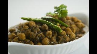 Dhaniya Chole Masala | Cooksmart | Sanjeev Kapoor Khazana