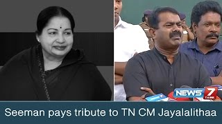 Celebrities & Politicians pays their last respect to Jayalalithaa : Exclusive