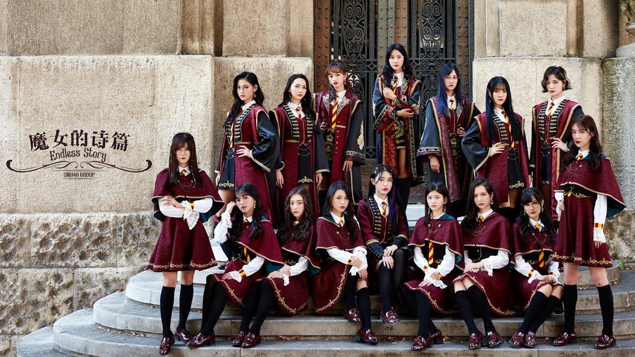 SNH48_SNH48 TOP16《魔女的诗篇》 MV - YouTube