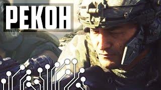 BLACK OPS 4 ПРОХОЖДЕНИЕ ШТАБА #7 - РЕКОН (CALL OF DUTY: BO4)