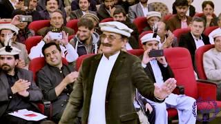 Khosh Bigim   Mansoor Ali Shabab   Basharat Basha  Dance: Mehtar Jan & Zafar   Khowar Romantic Song