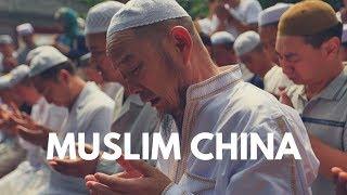 KEADAAN MUSLIM DI CHINA - Shalat Jum'at di Masjid Jiang'An