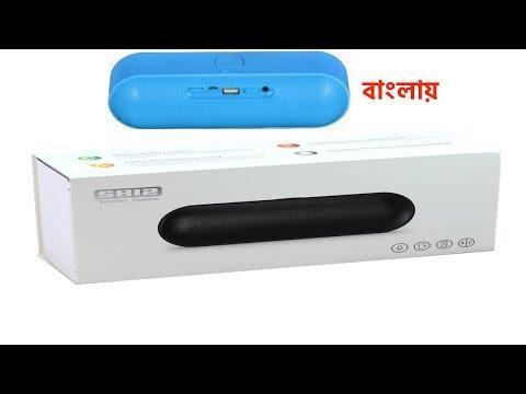 Mini Capsule Bluetooth Speaker S812 Unboxing And Review In Bangla Mk Technical Guru Youtube