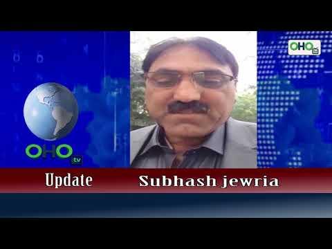 ,ATC Coin  Live Update  23/01/2018 ||.ATC Coin Update || Subhash Jewria LIVE Updat
