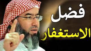 عمل اخبرنا عنه النبي محمد وكان يفعله دائما يدخل صاحبة الفردوس الاعلي في الجنة - الشيخ نبيل العوضي