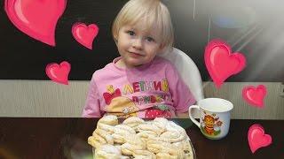 Наша Тая. Печем творожное печенье Поцелуйчики. Видео Для детей. Bake cheese biscuits with Taya.(Сегодня мы решили испечь творожное печенье с забавным названием