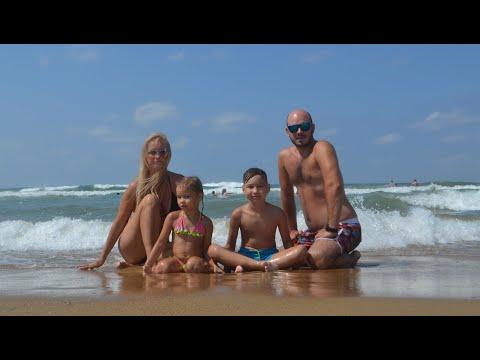 Отпуск 2020 жк Кавказ Анапа пляж Кавказ