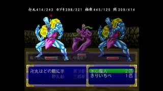 天外魔境Ⅱ MANJI MARU (GC版) 19 吉備(地獄城)、近江(火の都)、血の京