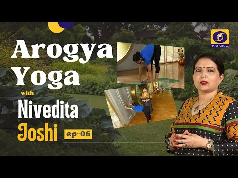 Arogya Yoga with Nivedita Joshi - Ep #06