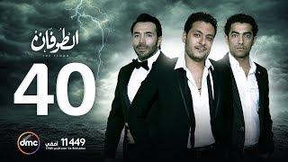 """بالفيديو- خطأ ساذج في الحلقة الـ 40 من مسلسل """"الطوفان"""""""