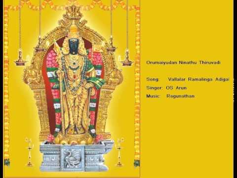 Orumaiyudan Ninathu Thiruvadi