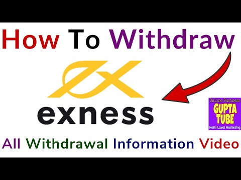How To Withdraw From Exness Broker, Forex Live Withdrawal Proof, All Withdrawal Information Video