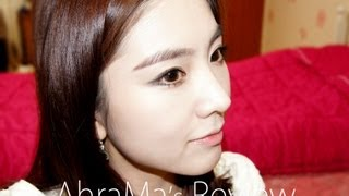 Happy New Year MakeUp!-Sistar Hyorin inspired 씨스타 효린 (Korean)