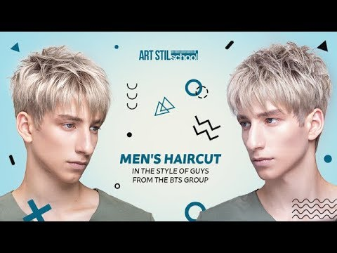 Men's Haircut In The Style Of Guys From The BTS Group