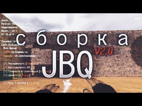 [CS 1.6] «JailBreak Quantum V2.0» — Обзор + Продажа сборки