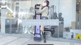 Snowboard) 2021스노우보드 시즌준비 1탄|A…