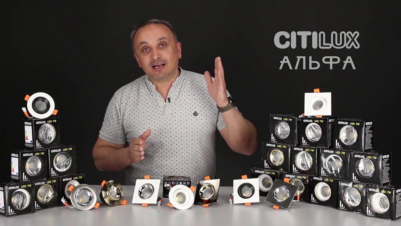 Встраиваемый светильник Citilux Альфа CLD001NW6 Бронза + Золото