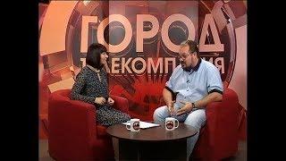 Городские встречи 21.09.18 Константин Кириллов