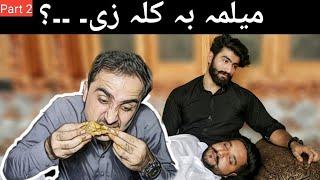 Melma ba kala ze part 2 |zindabad vines|pashto Funny video