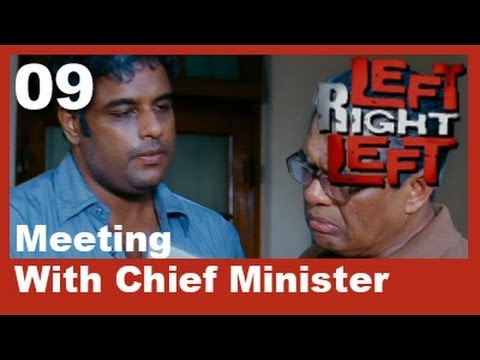 Left Right Left Clip 9 | Meeting With Chief Minister