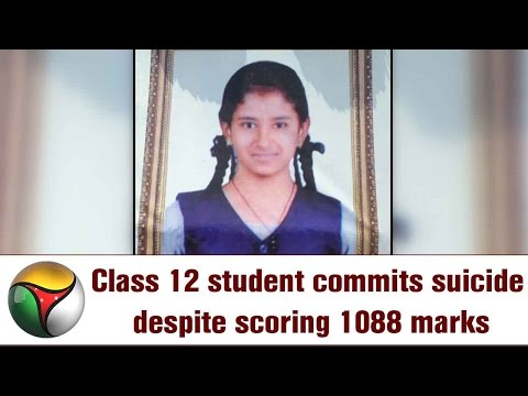 Class 12 student commits suicide despite scoring 1088 marks | What do experts say? - Duration: 2:33.