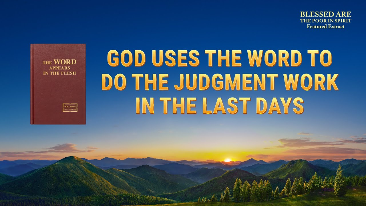 """Gospel Movie """"Blessed Are the Poor in Spirit"""" (4) - God Uses the Word to Do the Judgment Work in the Last Days"""