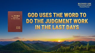 "Gospel Movie ""Blessed Are the Poor in Spirit"" (4) - God Uses the Word to Do the Judgment Work in the Last Days"