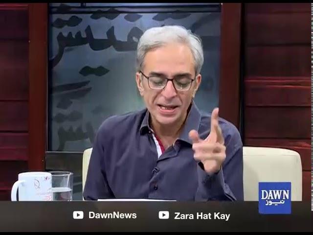 Zara Hat Kay - 14 June, 2019