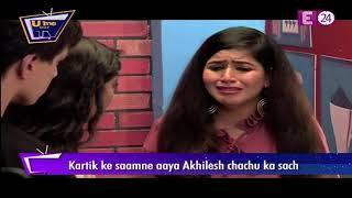 Yeh Rishta Kya Kehlata Hai  Kartik-Naira    Vedika     12 Sep